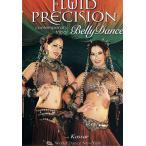 Fluid Precision Contemporary Tribal Bellydance / レビューで250円クーポン進呈 ベリーダンス レッスンベリーダンス CD DVD