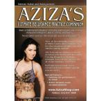 Aziza's Ultimate Practice Companion / レビューで250円クーポン進呈 ベリーダンス レッスンベリーダンス CD DVD 衣装 チョリ