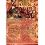 Tribal Travels / レビューで200円クーポン進呈 ベリーダンス レッスンベリーダンス CD DVD 衣装 チョリ スカート パンツ トルコ