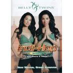 Indi Hop / ベリーダンス レッスン CD DVD 衣装 チョリ スカート パン レビューでタイカレープレゼント