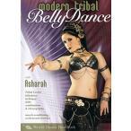 Asharah Modern Tribal Bellydance / ベリーダンス レッスンベリーダンス CD DVD 衣装 チョリ スカート パンツ パフォーマンス