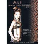 Ali: tribal fision choreography by sahira / ベリーダンス レッスン レビューでタイカレープレゼント