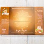アラブのスイーツ ロクム(ヘーゼルナッツ入り)(Hazem) / お菓子 中近東 トルコ 食品 食材 エスニック アジアン インド 食器 Hazem(ハザン)