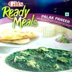 Gits インド料理 レトルト パラック パニール Palak Paneer ほうれん草とカッテージチーズのカレー (Gits)