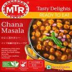 MTR チャナマサラ ひよこ豆のカレー  300g