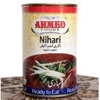 ネハリカレー 牛肉のスープカレー NIHARI(AHMED) / レトルトエスニック アジア インド 食品 食材 中近東 アラブ トルコ