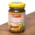 シンガポール チキン ライス ペースト Singapore chicken rice paste (AYAM) / レビューで10円クーポン進呈
