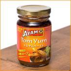 タイ トムヤム ペースト Thai Tom Yum Paste (AYAM) / トムヤムエスニック アジア インド 食品 食材 マレーシア 料理の素