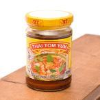 トムヤム ペースト ナンファー Tom Yum Paste (NANG FAH) / エスニック アジア インド 食品 食材 タイ 料理の素 ココナッツ