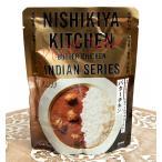 バターチキン No.02 (にしきや) / インドカレーエスニック アジア 食品 食材 日本 ジャパニック レトルトカレー ターリー