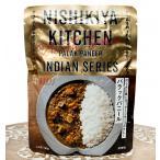 パラックパニール No.08 (にしきや) / エスニック アジア インド 食品 食材 日本 ジャパニック カレー レトルト ターリー