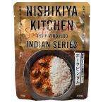 ポークビンダル No.11 (にしきや) / エスニック アジア インド 食品 食材 日本 ジャパニック カレー レトルト ターリー ミール