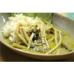 グリーンカレー缶 (Orient Gourmet) / タイカレー レ