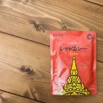 レッドカレー (にしきや) / タイカレーエスニック アジア インド 食品 食材 レトルト ターリー ミール