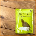 豚と竹の子のヴィネガーカレー (にしきや) / インドエスニック アジア 食品 食材 日本 ジャパニック レトルト ターリー ミール