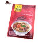 タイ風 トムヤム スープ (Asian Home Gourmet) / トムヤムペーストエスニック アジア インド 食品 食材 オーガニック
