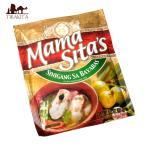フィリピン料理 グアバ シニガンの素 Sinigang Sa Bayabas (MamaSita's) / 調味料エスニック アジア インド 食品 食材