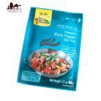 ブラックペッパー Asian Home Gourmet シンガポール料理 シンガポール料理の素 ブラックペッパー炒めの素 (Asian