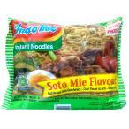 インスタントヌードル ソトミー味 インドネシア スープ (Indo mie) / ハラル ハラルフードエスニック アジア 食品 食材 バリ