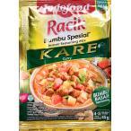 インドネシア料理 ジャワ カレーの素 KARE (Indo Food) / スパイス カレーパウダー エスニック アジア