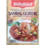 インドネシア料理 サンバル ゴレンの素 SAMBAL GORENG (Indo Food) / バリ サンバルゴレン 料理の素 ナシゴレン 食品 食材 エスニック アジアン 食器