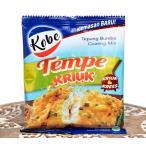 テンペ KOBE インドネシア料理 インドネシア風 テンペの唐揚げ粉 (KOBE) バリ 料理の素 ハラル ナシゴレン 食品 食材 アジアン食品