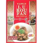 台湾料理の素 ルーロー飯(魯肉飯)の素(dfe) / エス
