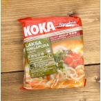 シンガポール風 ラクサヌードル Laksa Singapura Flavour (KOKA) / ラクサエスニック アジア インド 食品 食材