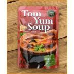 タイ風 トムヤム スープの素 濃縮180g2人前 (Soot THAI) / トムヤンクンエスニック アジア インド 食品 食材 オーガニック