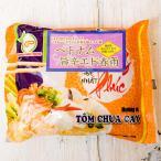 インスタント緑豆春雨(袋) (Khang Phuc)旨辛エビ味 / ベトナム料理 インスタント麺 チキン ベトナム春雨 米 粉 ライスペーパー エスニック アジアン インド