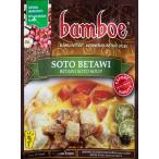 インドネシア料理 バリ スープ (bamboe)インドネシア料理 ジャカルタ風 ビーフスープの素 Soto Betawi 料理の素