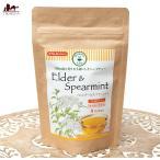 ハーブ ハーブティー ティーバッグ Tea エルダー&スペアミント Elder Apearmint ハーブティー(Tea Boutique)