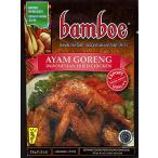 唐揚げ粉 インドネシア料理 バリ アヤムゴレン (bamboe)インドネシア料理 アヤムゴレンの素 AYAM GORENG 料理の素 ハラル
