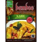 カレー インドネシア料理 バリ ジャワカレー (bamboe)インドネシア料理 ジャワカレーの素 KARE 料理の素 ハラル HALAL Halal