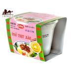ベトナム・フォー インスタント カップ (A One) ポーク味 / ベトナム料理 nuoc mam 調味料エスニック アジア インド 食品 食材