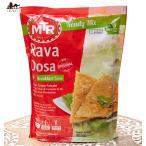 インドの軽食 ラバ ドーサの素 Rava Dosa Mix 500g 袋入り (MTR) / パンケーキミックスエスニック アジア 食品 食材