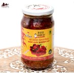 唐辛子,ピクルス アチャール 漬物 ネパール Hot Cherry Pepper Pickle(辛い丸い唐辛子のピクルス)(AAMA ko