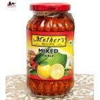 Mother インド料理 アチャール 〔300g〕インドのピクルス (アチャール) ミックス (Mother) スパイス カレー