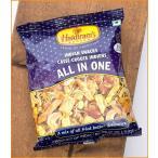 インドのお菓子 オールインワン 小サイズ ALL IN ONE (S size 50g) / お菓子エスニック アジア 食品 食材 インスタント