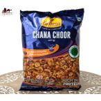インド インドのお菓子 ハルディラム チャナチュール CHANA CHOOR インスタント スナック アジアン食品 エスニック食材