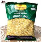インドのお菓子 フライドビーンズ ムングダル MOONG DAL / インドエスニック アジア 食品 食材 インスタント スナック