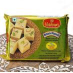 インドのお菓子 甘い甘い ソーン パブディ ピスタチオ リッチ - SOAN PAPDI / お菓子エスニック アジア 食品 食材 インスタント