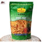 インドのお菓子 ハルディラム ナムキン ナムキーン マサラぽん菓子 ベルプリ Bhel Puri インスタント スナック アジアン食品