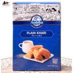 е╤ед едеєе╔ дк▓█╗╥ е╫еьб╝еє елеъ е╤ед(100g)б▌ Plain Khari едеєе╣е┐еєе╚ е╣е╩е├еп еве╕евеє┐й╔╩ еие╣е╦е├еп┐й║р