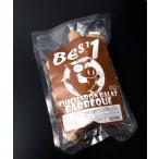 チチャロン スナック 豚皮の唐揚げ バーベキュー味 Chicharon Barbeque (Best1) / フィリピン お土産エスニック アジア