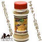 ティーマサラの素 / チャイエスニック アジア インド 食品 食材 インスタント チャイスパイス マサラティー