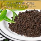 チャイ チャイ用紅茶 インドのお茶 CTC アッサムティー(袋入り) (500g) (RAJ) 茶葉...