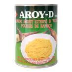 竹の子の水煮 細切り缶 540g / たけのこ 缶詰,中華 エスニック アジア インド 食品 食材