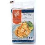 タイ料理 パッタイ お手軽 タイ焼きそば「パッタイ」セット 2人前 300g 生春巻き アジアン食品 エスニック食材