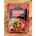 ホーリーバジル&ホットチリ ペースト 50g タイ風ガパオの素 (Soot THAI) / ガパオエスニック アジア インド 食品 食材